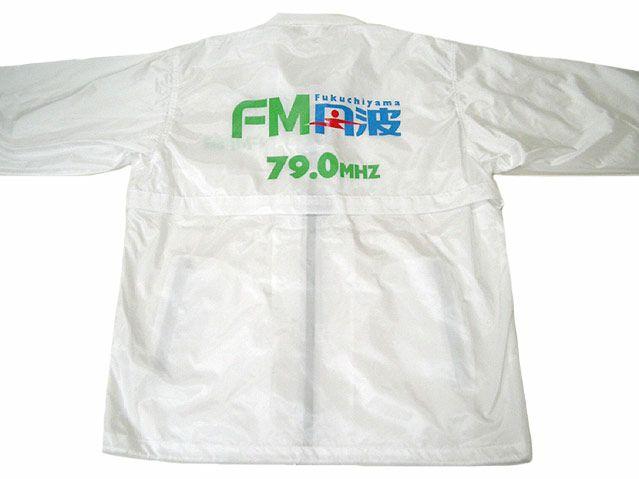 プリント作品集:ラジオ局・福知山FM丹波さま