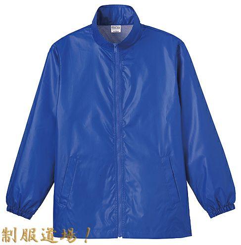 ブルー(青色)#030
