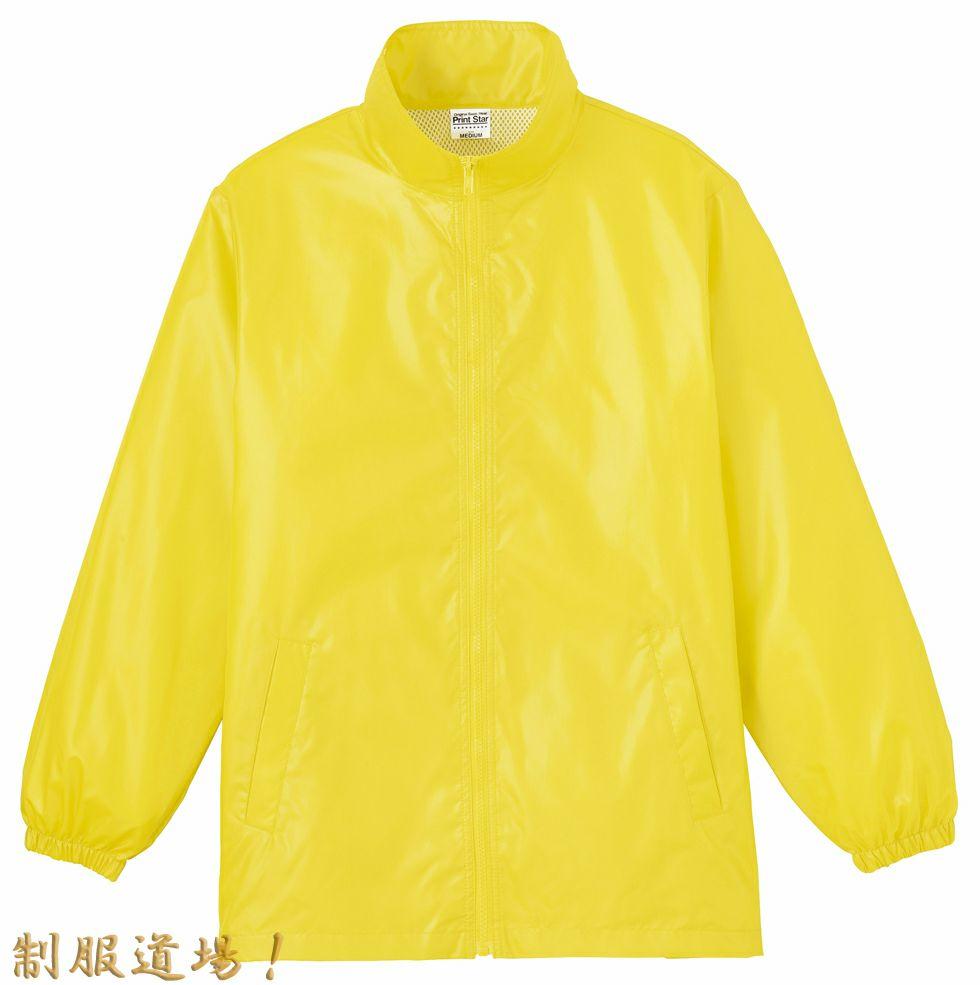 イエロー(黄色)#020