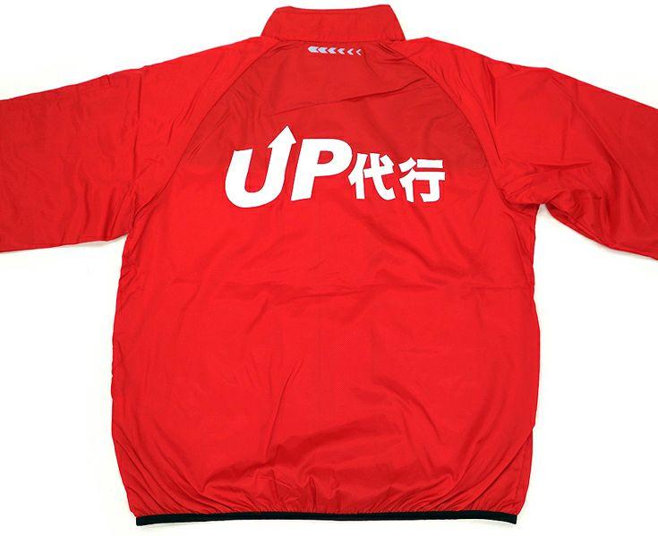 UP運転代行様の背中への名入れプリント事例です。