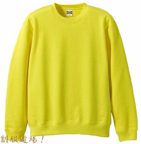 ブレージングイエロー(黄色)
