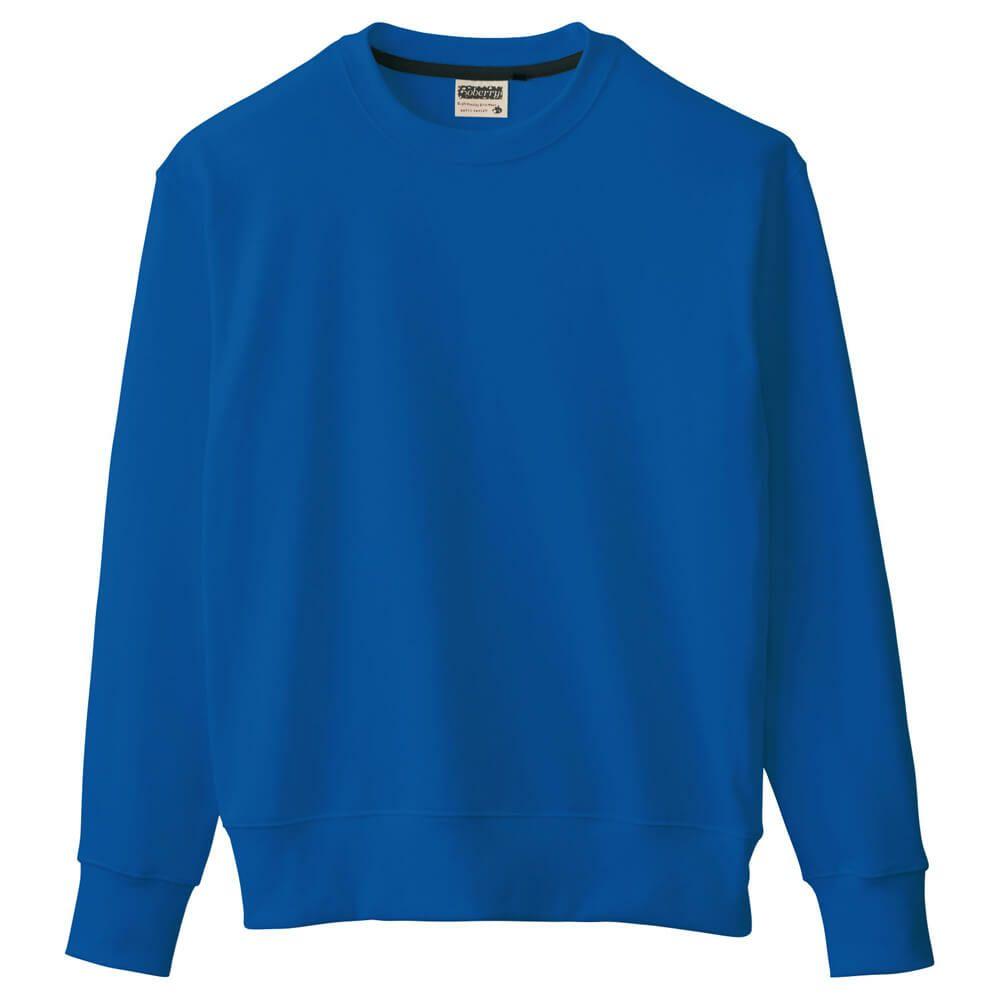 ロイヤルブルー(青色)#203