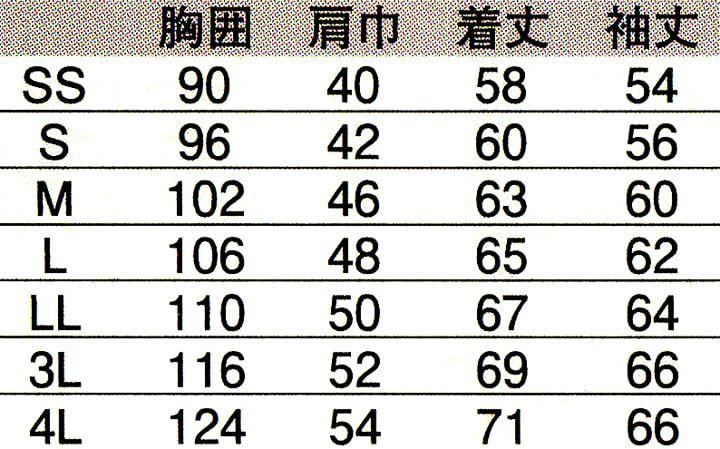 サイズ表/※SS、Sは女性用として購入いただく事が多いです。
