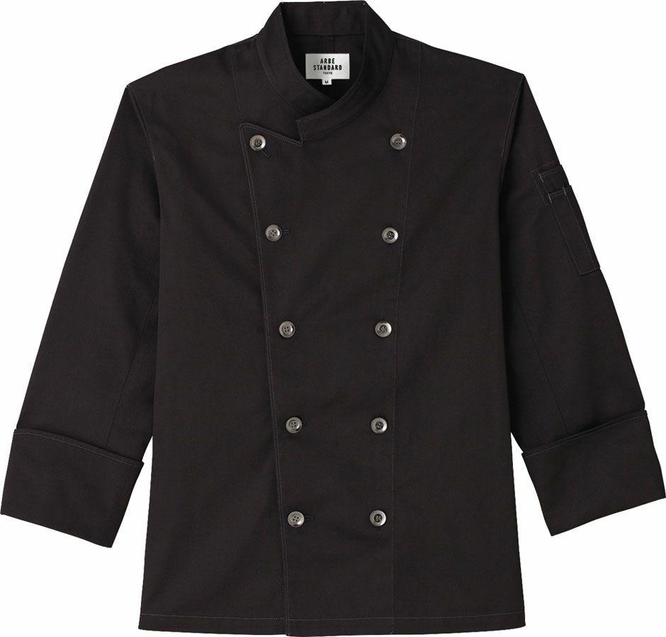 ハルヤマシタブランドのコックコート(ブラック#C10)