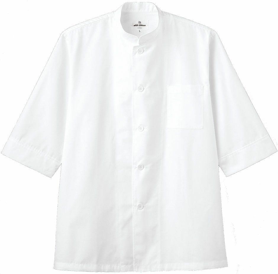 ホワイト(白色)#C1