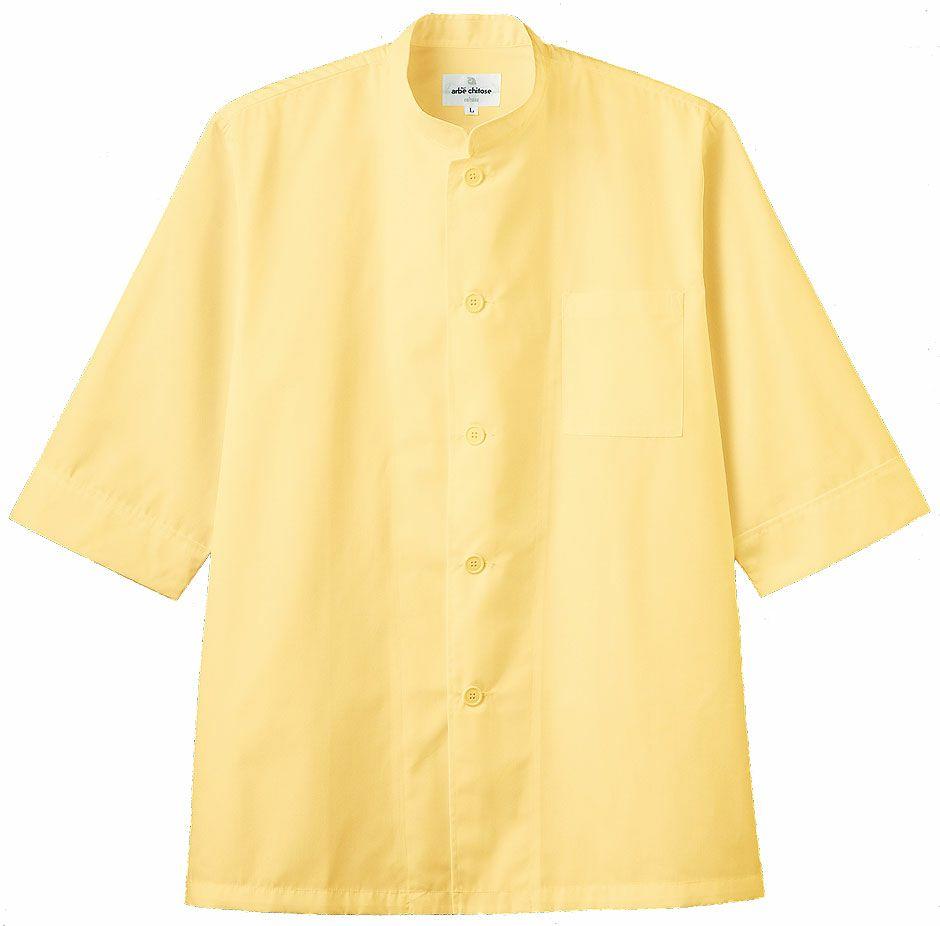 イエロー(黄色)#C8
