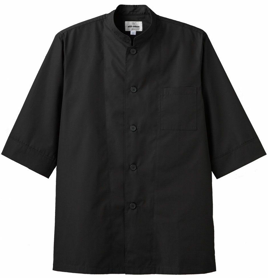 ブラック(黒色)#C10