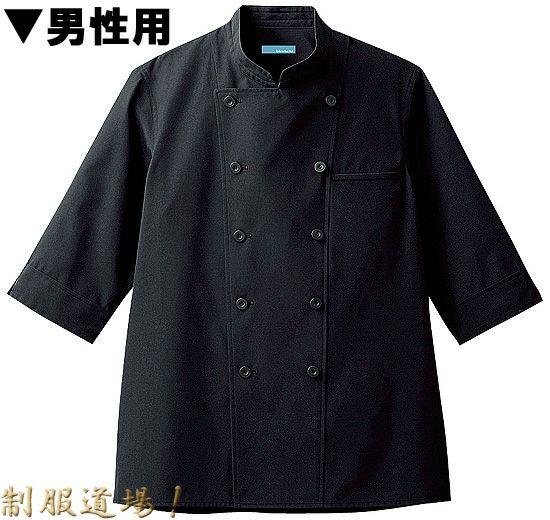 黒色(ブラック)