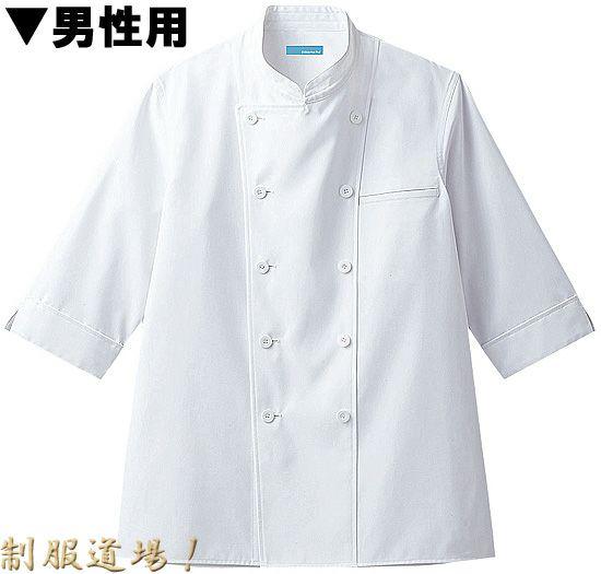 白色(ホワイト)