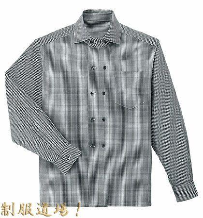ギンガムクロス長袖コックシャツ