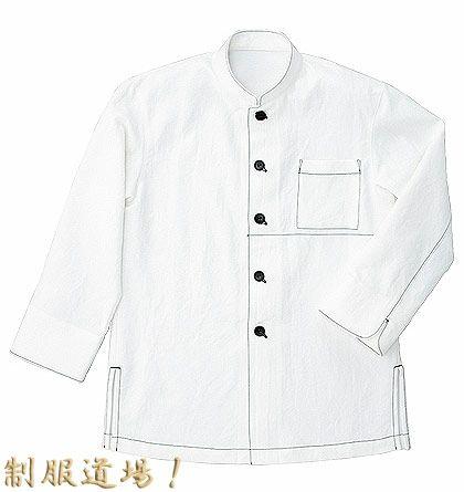 ウォッシュド加工コックシャツのホワイト