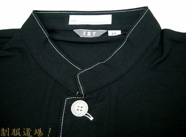 コックシャツの襟元写真です。 /この商品の黒色は生産中止になりました。。。