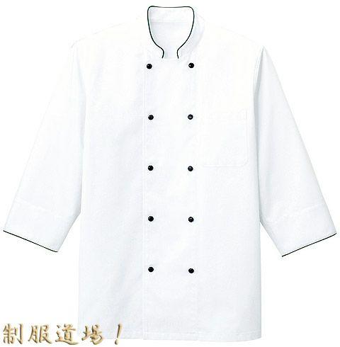 白×グリーン#4