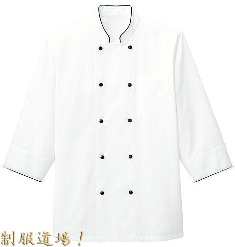 白×ネイビー#8