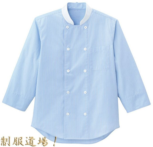 この色はブルー#7