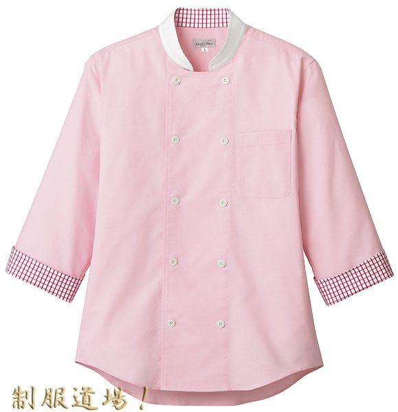 この色はピンク×レッド#9