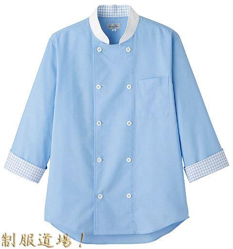 ブルー×ブルー#7