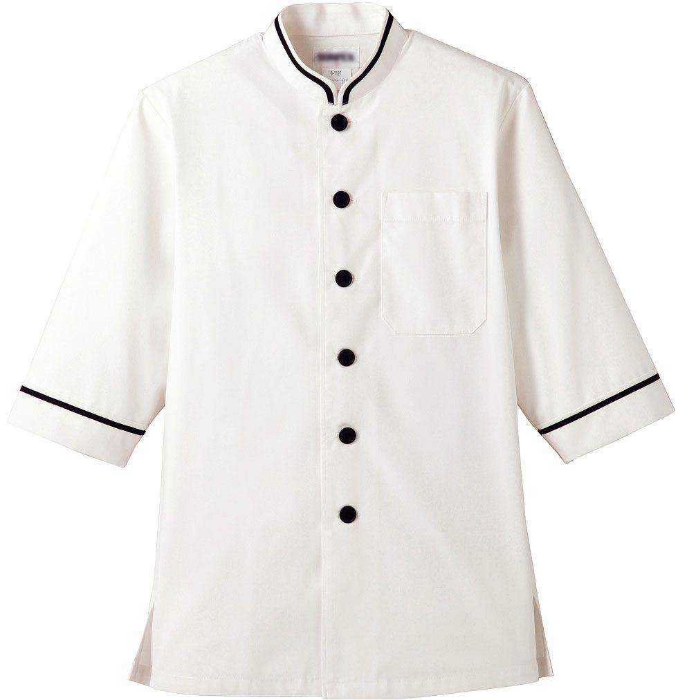 ホワイト×ブラック/おしゃれな5分袖コックコート