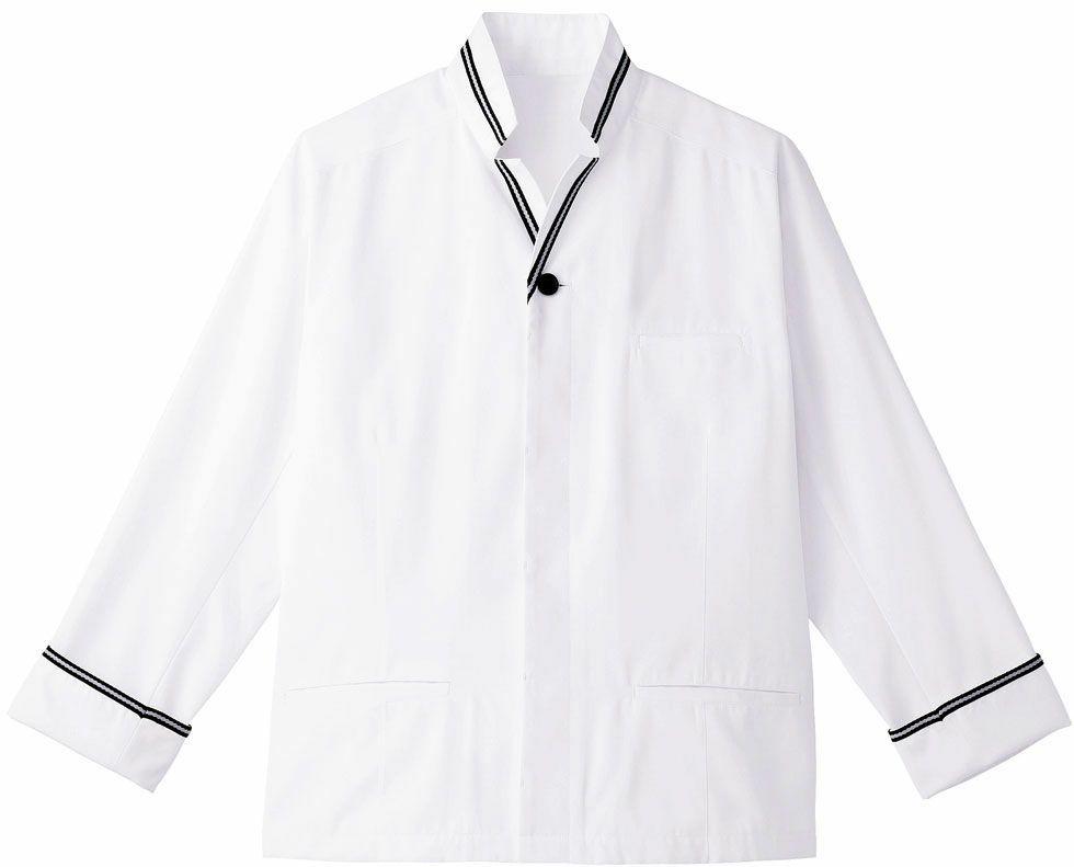 ホワイト×ブラック/メンズ用かっこいいライン入り・7分袖コックコート
