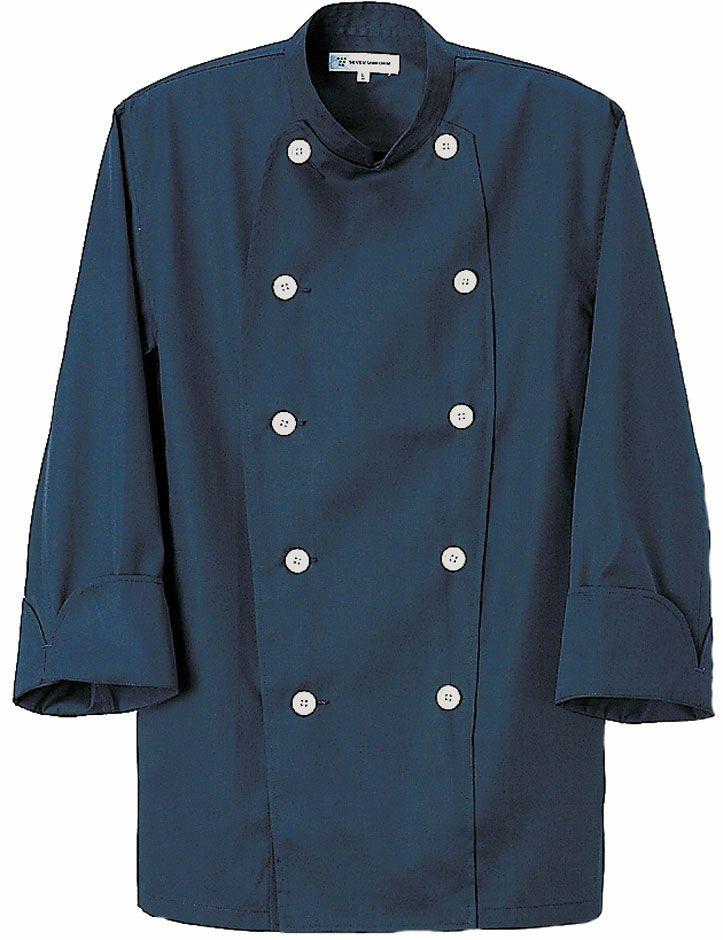 ネイビー#1/抗菌防臭加工の紺色の長袖コックコート