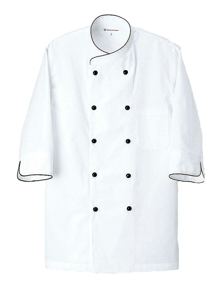 ホワイト×ブラック#9/制菌加工のかっこいい7分袖コックコート
