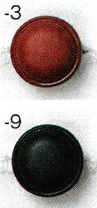 クラフィッターボタン/※ボタンは取り外してから洗濯してください。