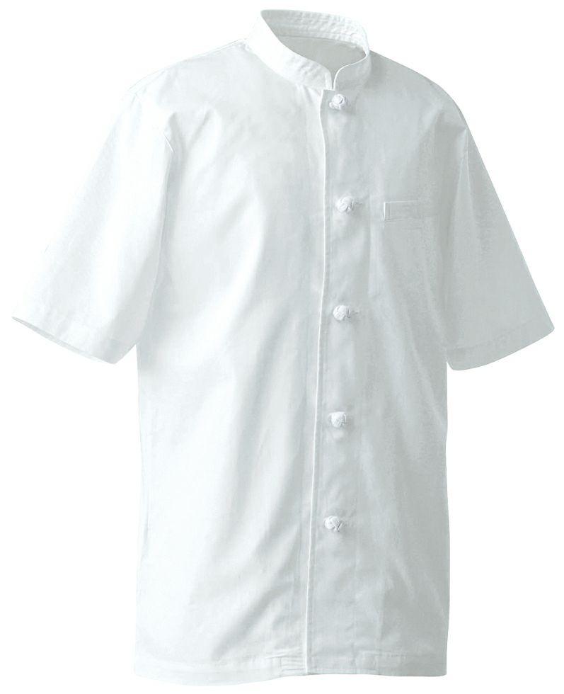 ホワイト#0/夏用の半袖コックコート