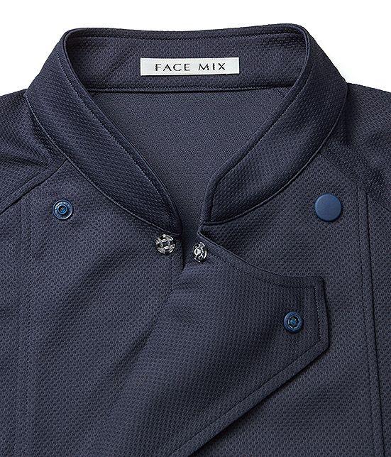 衿の内側のスナップボタンを留めれば衿元が着くずれしません。