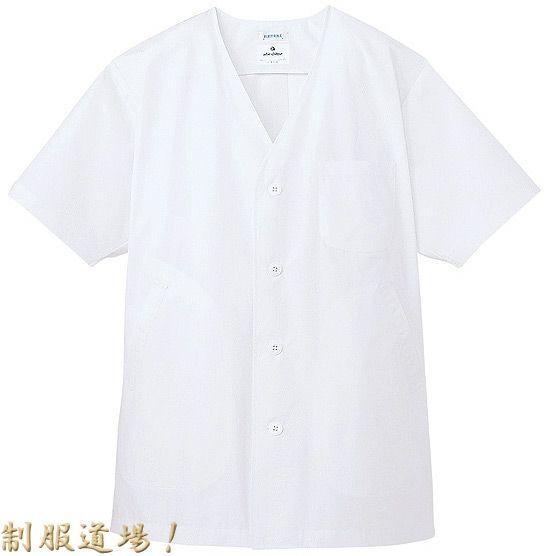 ホワイト(白色)