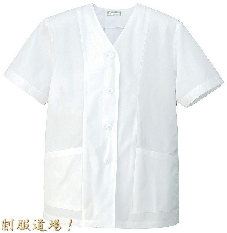 ホワイト(白) AZ-HH322/業務用調理白衣・えりなし・半袖