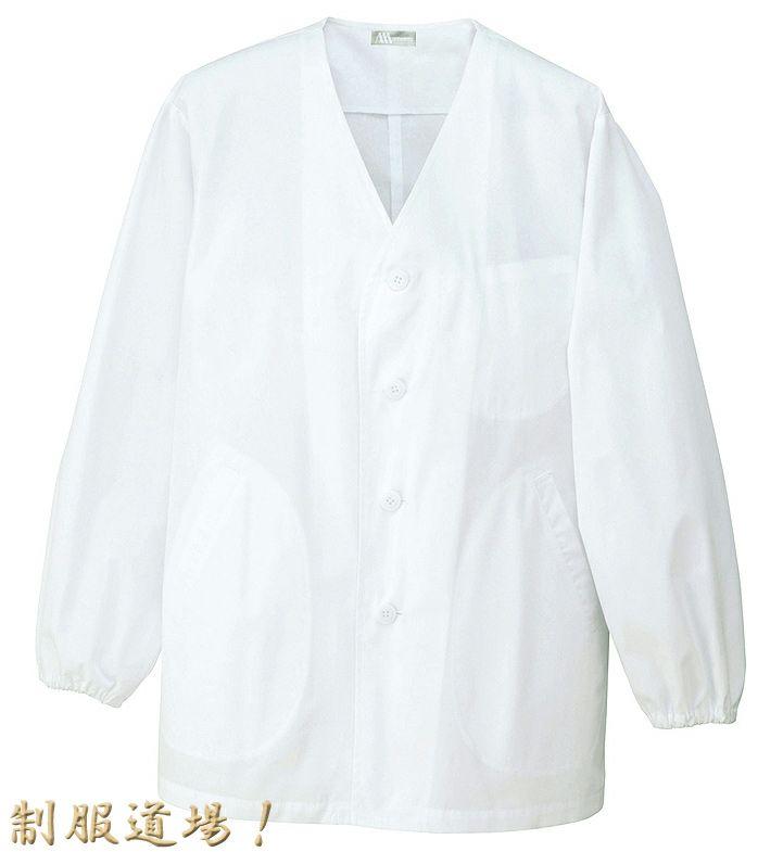 ホワイト(白)AZ-HH311/業務用調理白衣・えりなし・長袖