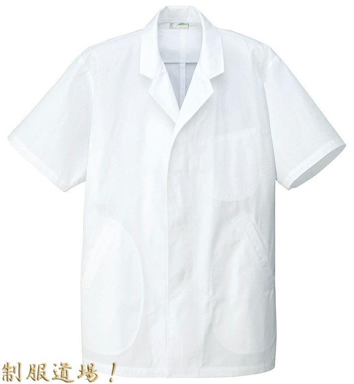 ホワイト(白)AZ-HH312/業務用調理白衣・えりつき・半袖