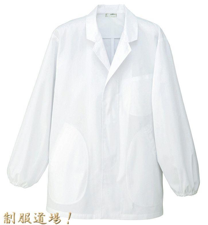 ホワイト(白)AZ-HH310/業務用調理白衣・えりつき・長袖