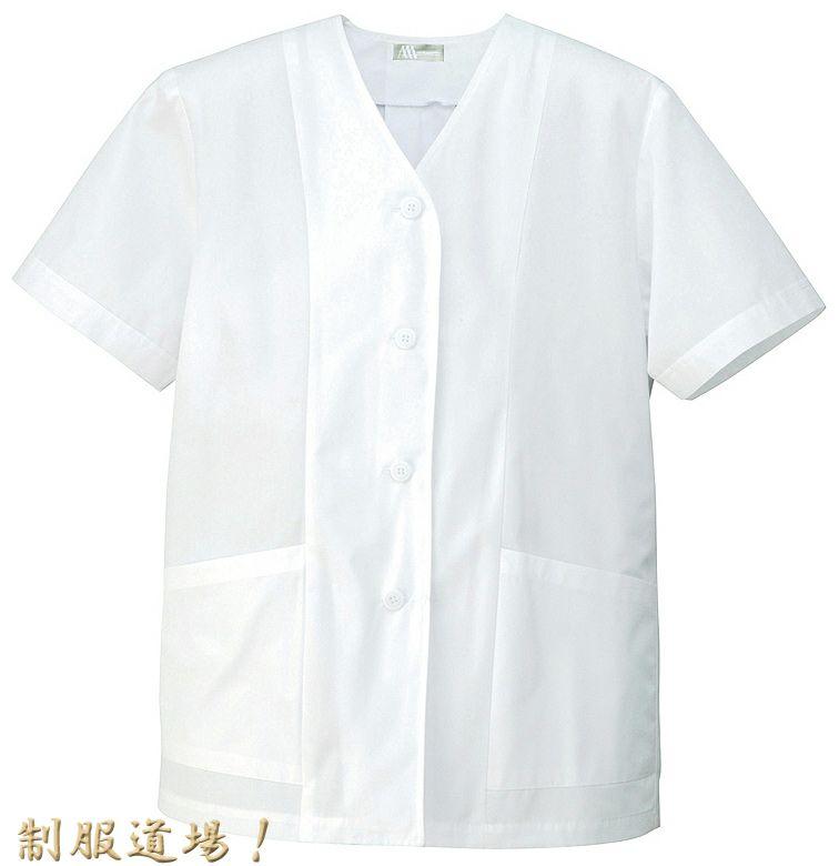 ホワイト(白)AZ-HH332/業務用調理白衣・えりなし・半袖