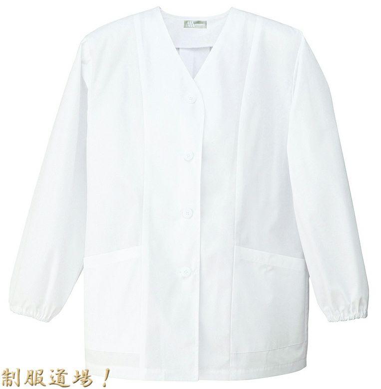 ホワイト(白)AZ-HH336/業務用調理白衣・えりなし・長袖