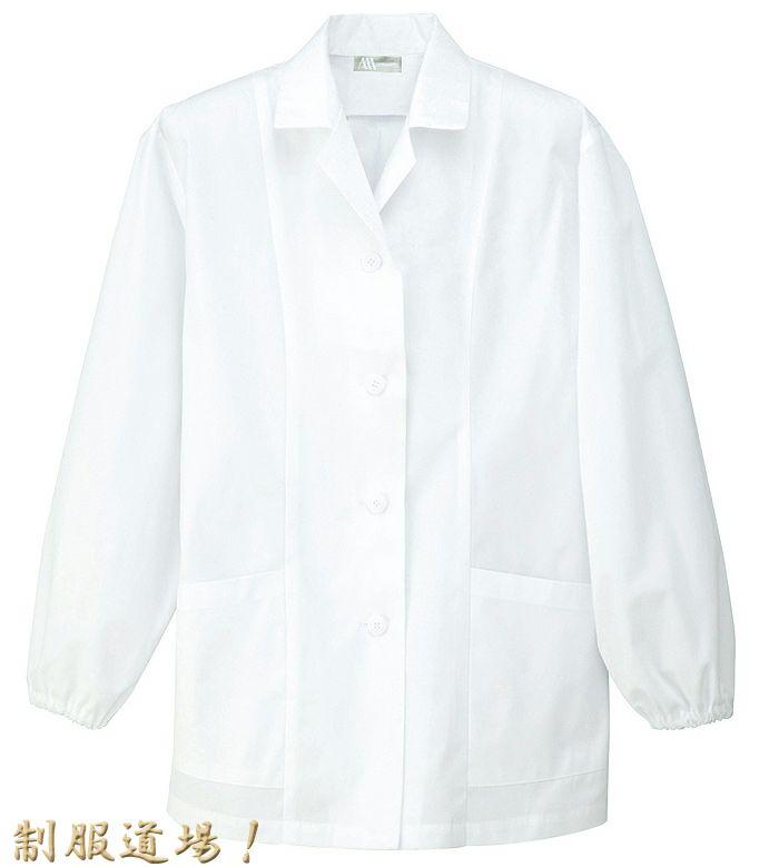 ホワイト(白)AZ-HH335/業務用調理白衣・えりつき・長袖