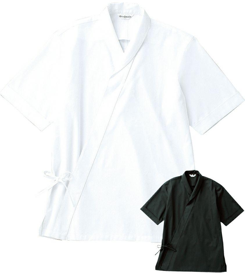 ジンベイ調理服(半袖)