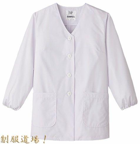 女性用の長袖調理服