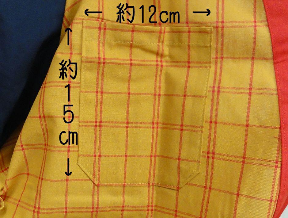 ポケットの大きさは(横)約12cm×(縦)約15cm