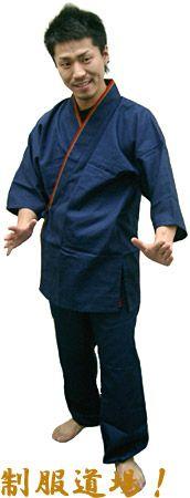 TH11023-01 作務衣シャツ / TH11022-01 作務衣パンツ