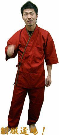 TH11023-04 作務衣シャツ / TH11022-04 作務衣パンツ