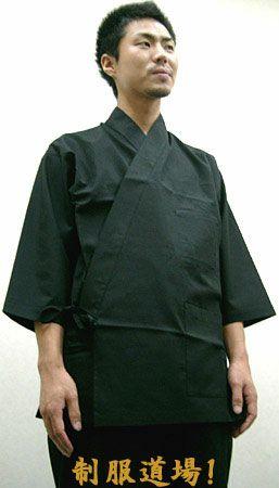 #ブラック / IS11028 作務衣シャツ /  IS11029 作務衣パンツ