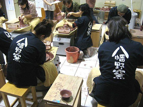 ユニフォーム着用事例:陶芸体験工房・八幡野窯さま