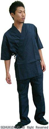 SN11250 作務衣シャツ / SN11255 作務衣【パンツ】/ #ダークブルー