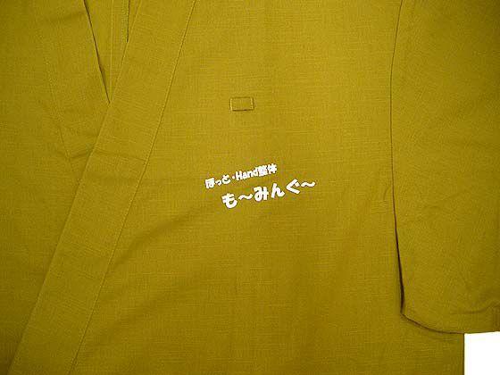 プリント作品集:Hand整体もーみんぐー様