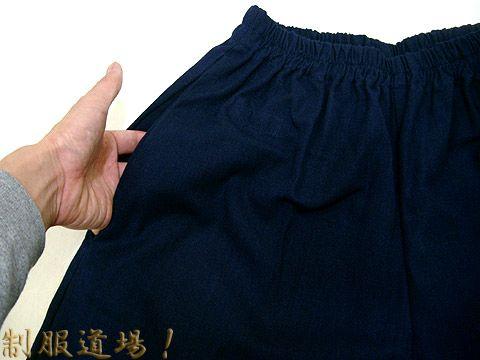 作務衣ズボンはポケット1個付きだよ