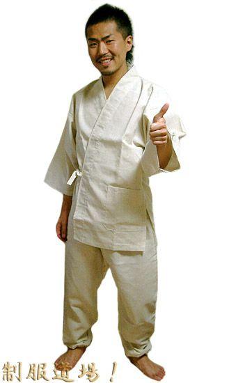 TH11025【職人】作務衣・上下セット#キナリ色(薄ベージュ系)/ この商品は上下セットのみの販売です。