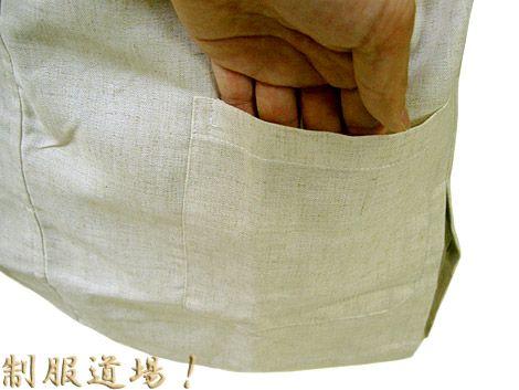 上着のスソ部分にポケット付き♪