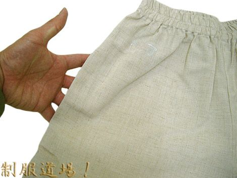 作務衣ズボンはポケット1個付き