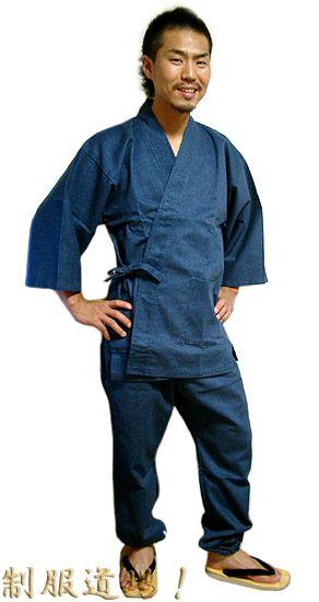 TH11027 【デニム】作務衣・上下セット #ネイビー / この商品は上下セットのみの販売です。